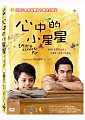 Taare zameen par : every child is special