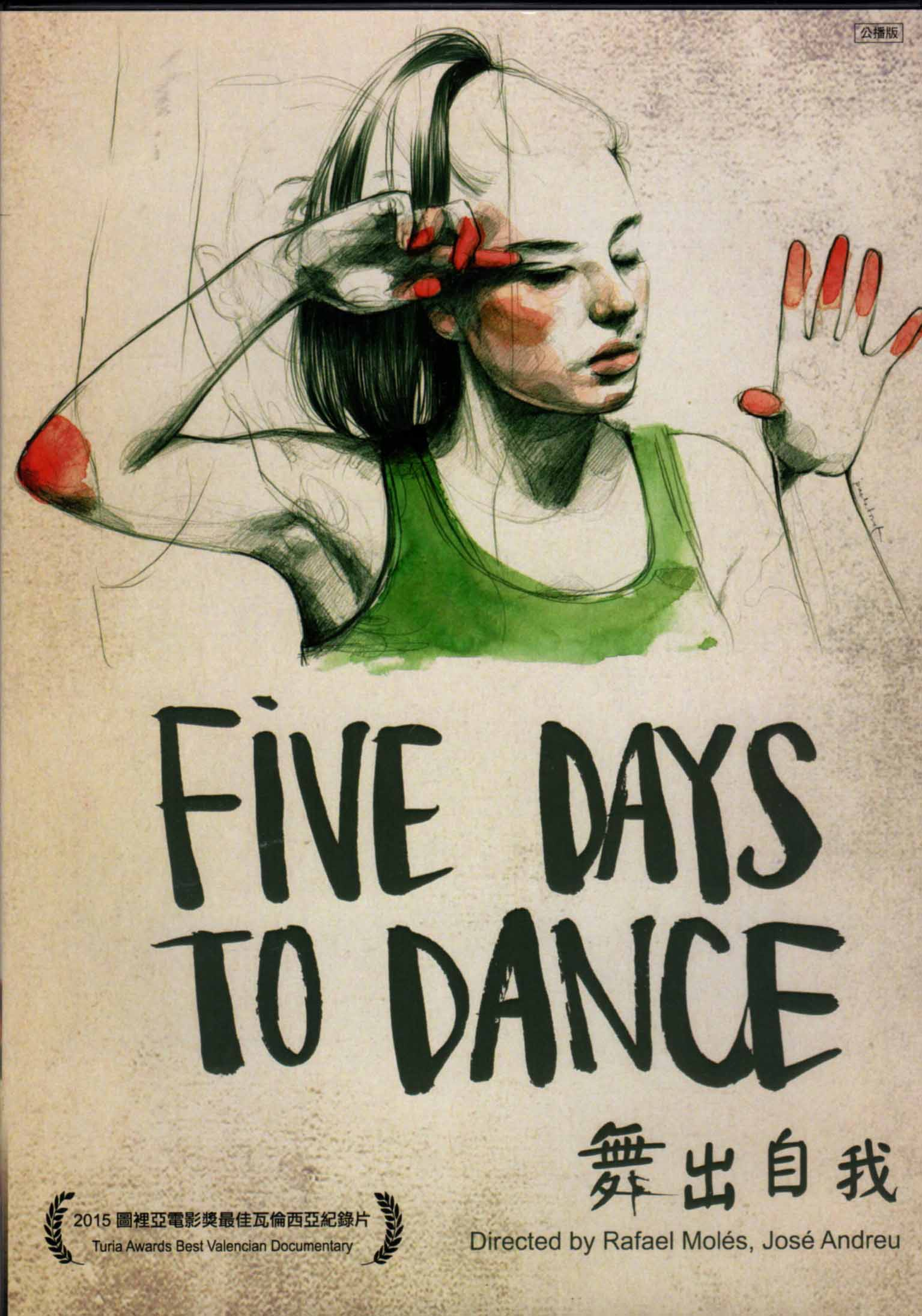 Five days to dance