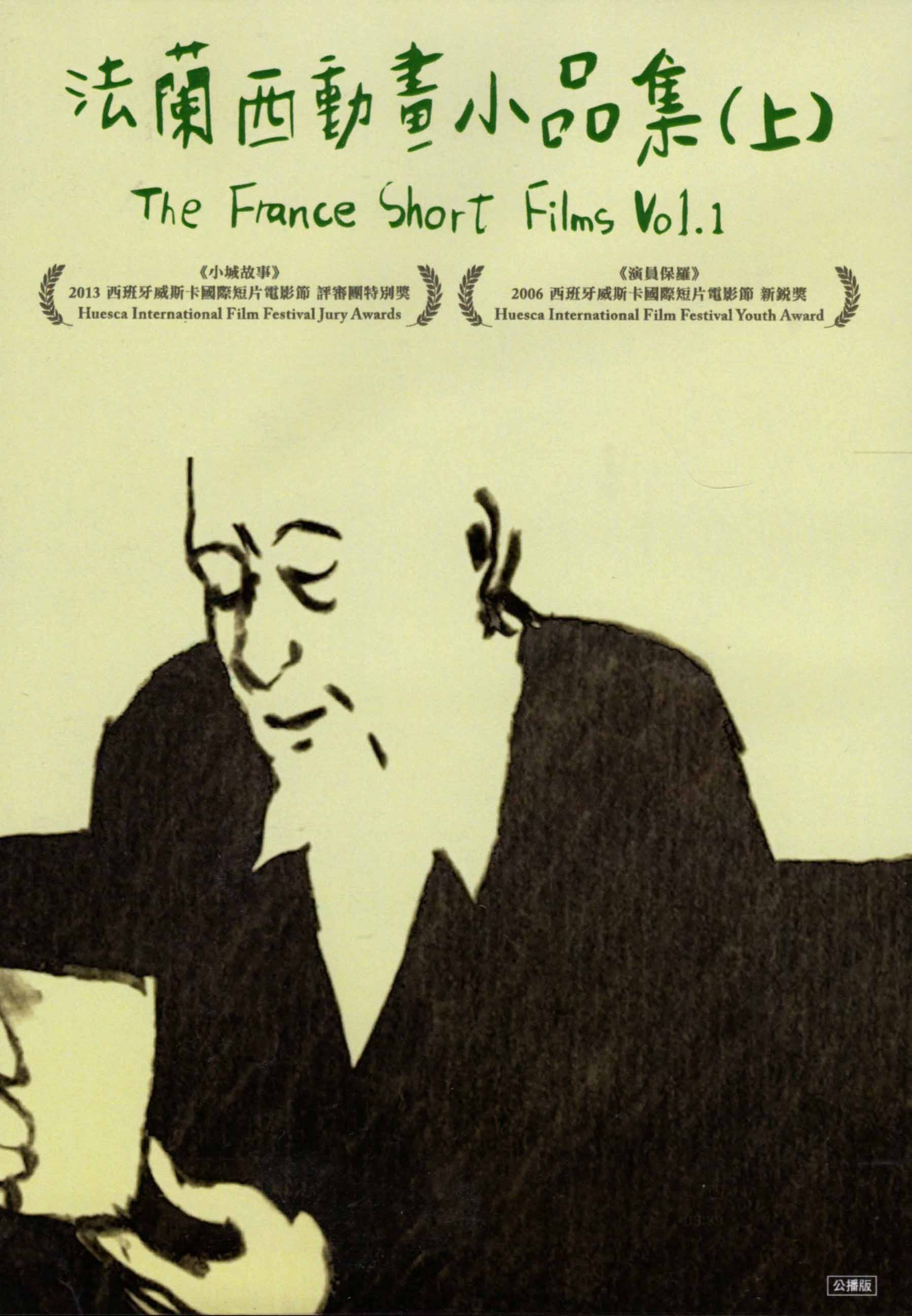The France short films