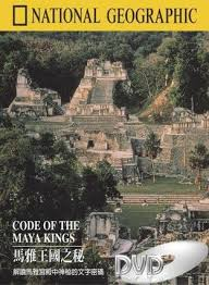 Code of the Maya Kings