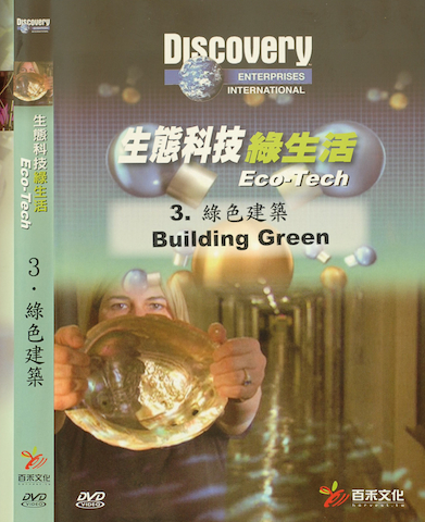 Eco-tech : building green