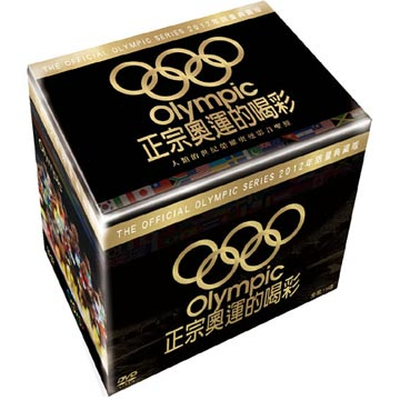 The Official Olympic series